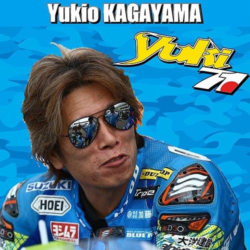 yukio kagayama